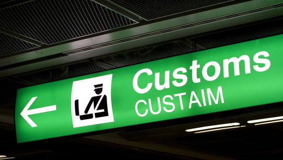 Airport Customs Directional Sign